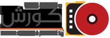 وبلاگ پردیس سینمایی کورش